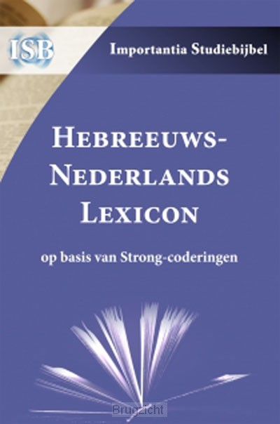 Hebreeuws-Nederlands lexicon geb.