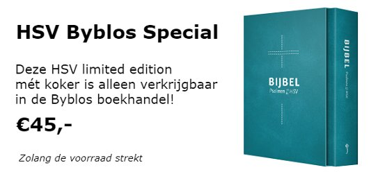 HSV Byblos Special